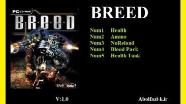 BREED: Трейнер/Trainer (+5) [1.0] {Abolfazl.k}