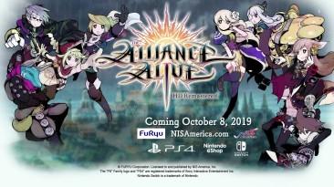 Новый трейлер ремастера Alliance Alive