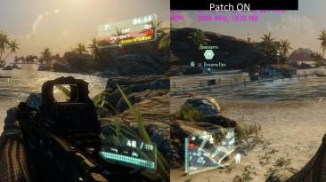 Оптимизация Crysis 3 для слабых ПК