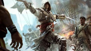 Assassin's Creed IV: Black Flag можно будет получить бесплатно