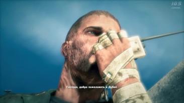 Spec Ops: The Line - Альтернативная концовка - Эпилог