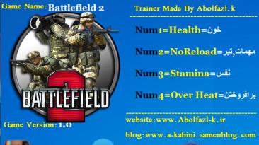 Battlefield 2: Трейнер/Trainer (+4) [v1.0] {Abolfazl.k}