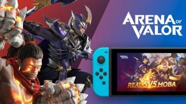 Arena of Valor выйдет на Switch 25 сентября