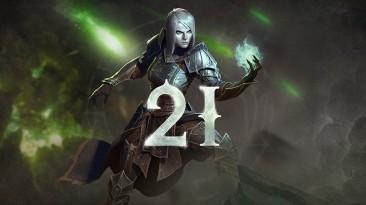 Diablo 3 - 21 сезон - Испытания бурь: двойные поручения