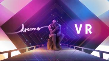 В игре Dreams появился режим для шлемов виртуальной реальности
