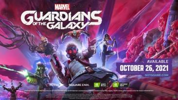 Marvel's Guardians of the Galaxy получит поддержку Nvidia DLSS и трассировку лучей