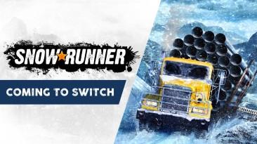 Большие машины на маленьком экране - трейлер SnowRunner для Switch