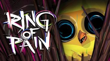 Ring of Pain доберётся до PC и Switch в октябре