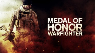 Medal of honor: Warfighter concept art