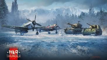 """В War Thunder началось """"Новогоднее приключение"""""""
