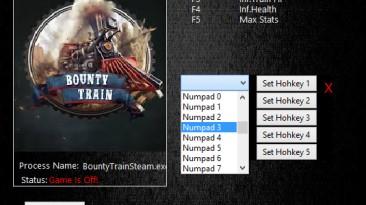 Bounty Train: Трейнер/Trainer (+5) [0.7608] {MrAntiFun}