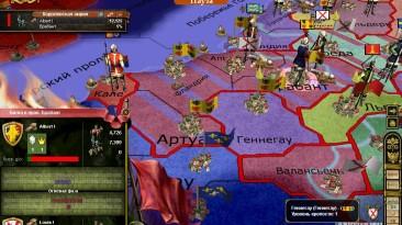 Как создать свой загрузочный скрин в Europa Universalis 3