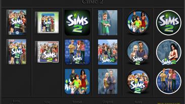 "The Sims 2 ""Иконки (ArtGamer)"""