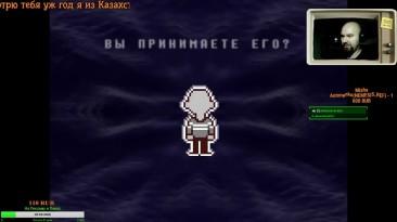 Deltarune - Полное прохождение на русском #1 | Стрим Undertale 2