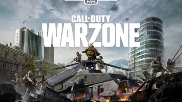 На этой неделе NVIDIA DLSS добавят в Call of Duty: Warzone