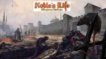 В стратегическом симуляторе дворянина Noble's Life: Kingdom Reborn будет Чёрная Смерть - страшнейшая чума Средних веков