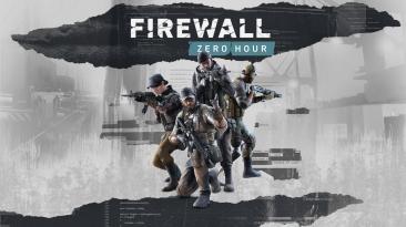 """Тактический шутер """"Firewall Zero Hour"""" получит патч, улучшающий производительность игры на PlayStation 5"""