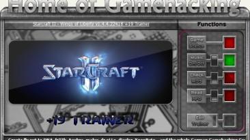 StarCraft 2 - Wings of Liberty: Трейнер/Trainer (+19) [1.4.4.22418] {HoG/sILeNt heLLsCrEAm}