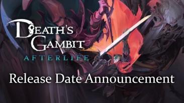 Death's Gambit: Afterlife для Switch и ПК выйдет в конце сентября