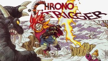 Фанаты не рады выходу ремастера Chrono Trigger на PC
