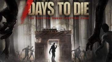 Telltale займётся изданием зомби-экшена 7 Days to Die