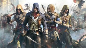 Assassin's Creed Unity стала самой продаваемой игрой февраля