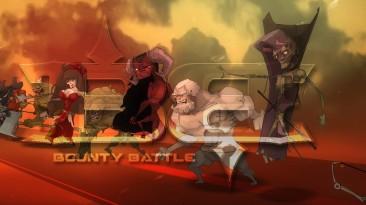 В разработке находится мрачный двухмерный файтинг Bounty Battle