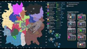 Subnautica: Сохранение/SaveGame (Все обозначения на карте, 4-я версия)