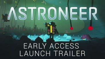Astroneer в раннем доступе