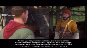 Обзор Kingdom Come: Deliverance от Клима Жукова