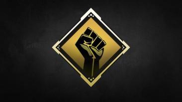 """Игрокам в Apex Legends вручили значки в честь движения """"Жизни черных важны"""""""