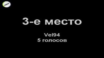 """PES 2011 """"Итоги конкурса на лучший гол декабря"""""""