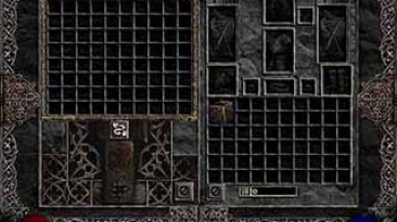 """Diablo 2 """"only expanded inventory, stash and cube (для любой версии)"""""""
