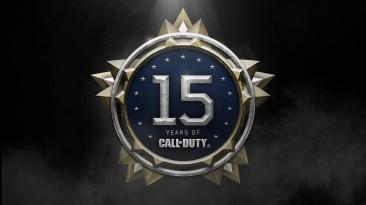 Call of Duty исполнилось 15 лет, Activision поблагодарила поклонников