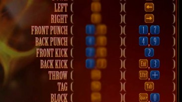 Mortal Kombat (2011): Макрос для автоматизации комбо