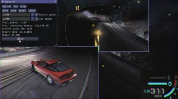 Need for Speed: Carbon: Чит-Мод/Cheat-Mode (VerbleHack v5.01)