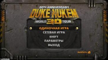 Стоит ли играть в Duke Nukem 3D: 20th Anniversary World Tour в 2019