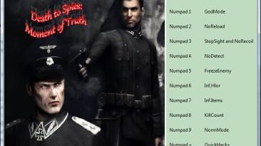 Death To Spies: Moment Of Truth / Смерть шпионам: Момент истины: Трейнер/Trainer (+10) [1.0] {SerVick/GHL}