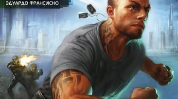 "Mass Effect ""Homeworlds Mass Effect Родина 2012 комикс"""