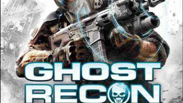 Патч Tom Clancy's Ghost Recon: Future Soldier [v1.3 EN]