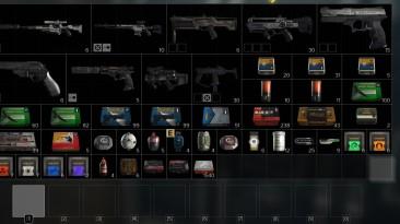 """Deus Ex: Mankind Divided """"Inventory Mod"""""""