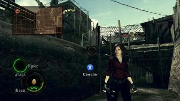 "Resident Evil 5 ""Клер Рэдфилд из Resident Evil R2"""