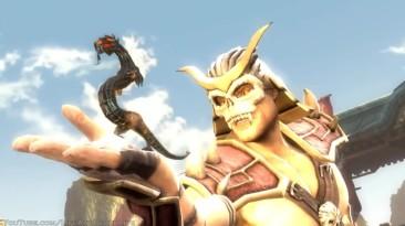 """Mortal Kombat """"Шао Канн делает начальные и победные стойки от всех персонажей"""""""