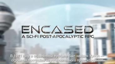 Encased: российский Fallout по Стругацким