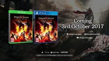 Dragon's Dogma: Dark Arisen - второе сравнение PS3 и PS4