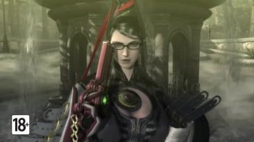 Bayonetta и Bayonetta 2 - Ведьма возвращается! Трейлер для Nintendo Switch