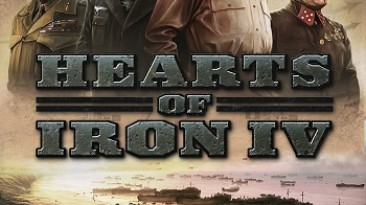 Hearts of Iron 4: Таблица для Cheat Engine [1.10.4 (8878)] {Recifense}