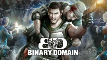 Binary Domain: Трейнер/Trainer (+4) [Update: 28.12.2016] {MrAntiFun}