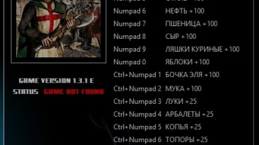 Stronghold Crusader - Extreme HD: Трейнер/Trainer (+21) [1.1.1-E] {LIRW / GHL}