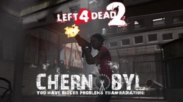 Для Left 4 Dead 2 вышел мод под названием Chernobyl